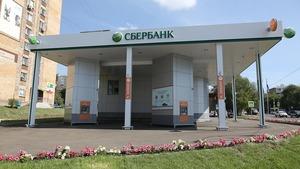 Сбербанк открыл в Самаре первый автоофис