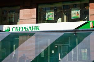 Сбербанк предложит населению собственные вечные облигации