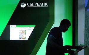 Глава ГК «Восток» обвиняется в мошенничестве с кредитами Сбербанка