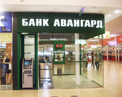 Банк «Авангард» разработал технологию оплаты услуг с помощью браслета