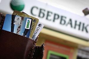 Сбербанк в 2,5 раза увеличил объем кредитования по кредитным картам