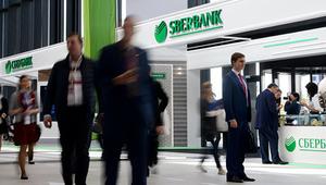 Sberbank CIB открыл компании «Европлан» кредитную линию