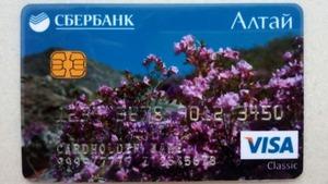 Сбербанк выпустил карту для привлечения туристов в Алтайский край