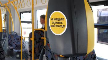 Сбербанк представил брелок для оплаты поездок в общественном транспорте