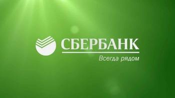 Сбербанк готовится к запуску мобильного оператора