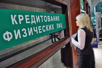 В Сбербанке снижены ставки по потребительским кредитам