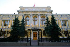 Банк России согласен раскрыть банковскую тайну в интересах следствия