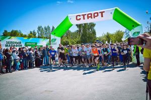 В городах России открывается регистрация на традиционный «Зеленый марафон» Сбербанка