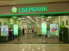 Сбербанк ответил на претензии запертой в отделении клиентки