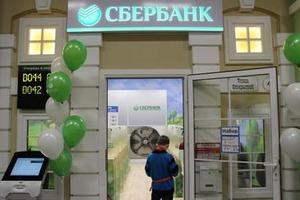 Малый и средний бизнес в ДФО получит 3 млрд рублей кредита от Сбербанка
