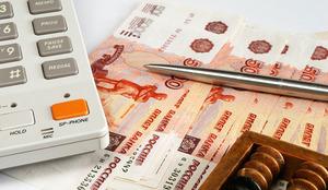 Сбербанк выплатит страховое возмещение вкладчикам Росэнергобанка