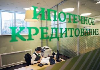 Срок действия положительного решения по жилищным кредитам в Сбербанке увеличен