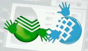 Как вывести средства с WebMoney на карту Сбербанка