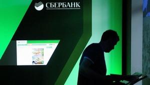 Сбербанк установил для сотрудников Яндекс.Браузер