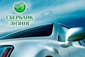 Клиенты Сбербанка могут приобрести Renault Logan по специальным условиям
