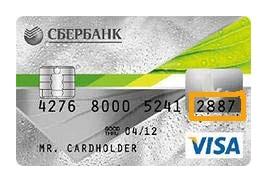 история кредитной карты сбербанка 8 800 555 50